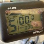 neomouv-bicicleta-eletricavolt-plimoa-dobravel-voltstore-2